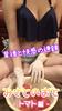 【Misato no Sato】-Tomato edition-※ Vertical screen version
