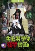 Post personal shooting Kimo baron revenge videos 瑠 璃 Cat pussy hen DVD edition