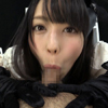 I'll give you a soupy oral fuck with a cunning blowjob 5 Ruka Kanae