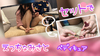 [Bargain Set] Etchanamisato -Pedicure- [Full Body / Parts Up 2]