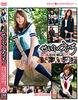 [New 8/2014 14, release: uniform No 2