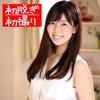 jukumitsu Rena的秘密37岁[第一次起飞第一枪]