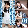 Satin gloves S daughter · Tsukiyama Nanoha's glans accused Slow handjobs Ejaculation immediately after ejaculation