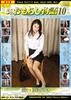 新おもらし物語 Vol.10