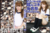 One whole ◎ Shoes x socks x bloomers treading athletic festival / female college student Hina
