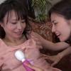 【GJ】人妻レズ相姦 #003
