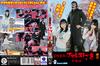 Yuji Togashi's professional wrestling sushiki -school edition-