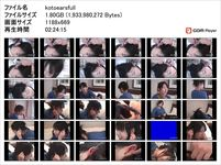 [戀物癖電影] Boyish Koto-chan播放145分鐘