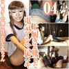Apparel clerk Hitomi's top & socks electric Amma footjob in M man new sense ejaculation