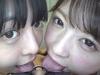 ② 더 이상 마니아를 잘 아는 아오이 레나 제대로 나나미 유아 짱에 더 침 벨로 요청!