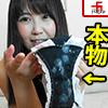 Debutsuka Face Kawai GoodMayumi④懷舊戀物癖女兒的髒褲子Mangas,嗅聞男人汁!