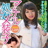 [Latest work precedent publication] [HD] anal virgin girl child AV debut bookmark