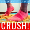 [Crash fetish] [Binaural recording] Kurashina's candy crash sports socks