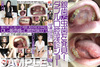 一整個◎銀牙與齲齒發現!雙重口腔淫穢診斷秀/大塚Riku&服裝店員的瞳