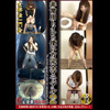 How to use the emergency toilet Complete manual 2 4th Misaki-chan