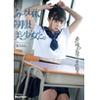 [最新作品]当时,有一个穿着制服的漂亮女孩。 [Rion Izumi]