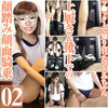 Apparel clerk Hitomi's shoes & M male face in socks-apnealy face sitting