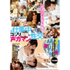 [Latest work] Voice Gaman sexual intercourse [Konae Renon / other 9 people] at the office during work
