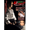 異種格闘技 Mix fight!!〜敗者陵辱マッチ〜 Vol.2