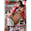 異種格闘技 Mix fight!!〜敗者陵辱マッチ〜 Vol.4