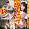 Slutty waitress Kawagoe Yui's raw footsteps electric Amma tickling on foot