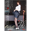 [Latest] high-rise ★ saburoku slutty woman Tower [OBA YUI]